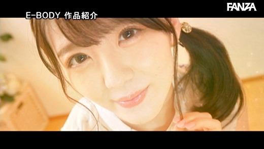 愛須もえ 画像 20