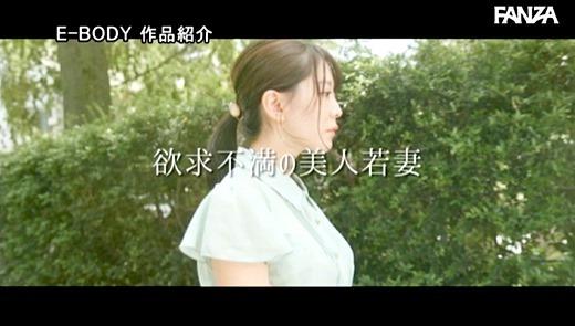 愛須もえ 画像 25