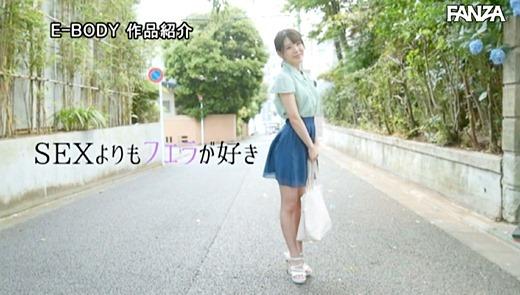 愛須もえ 画像 26