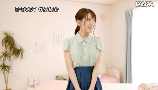 愛須もえ 画像 27