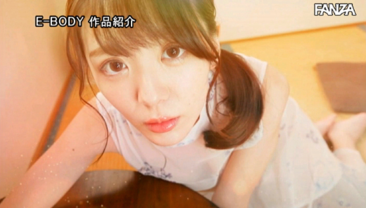 愛須もえ 画像 40