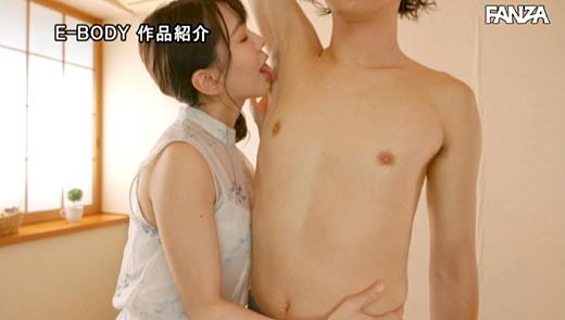 愛須もえ 画像 41