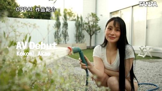 赤江恋実 画像 26