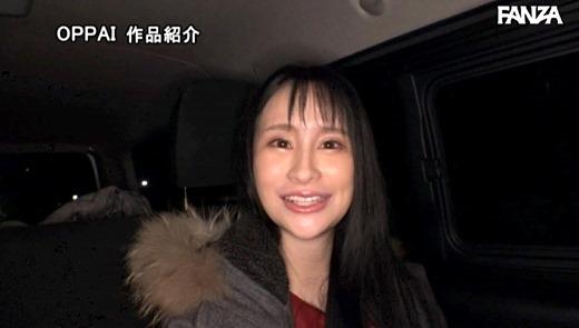 赤江恋実 画像 36