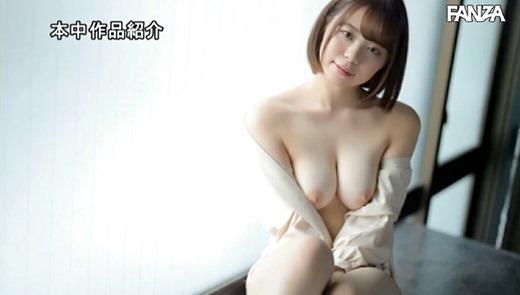 葵井優葵 画像 34