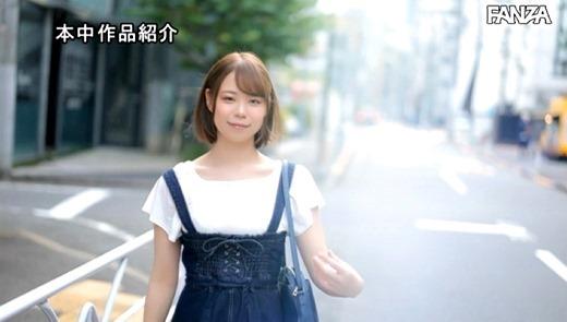 葵井優葵 画像 35