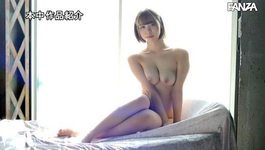 葵井優葵 画像 43