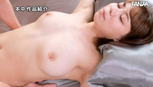 葵井優葵 画像 51