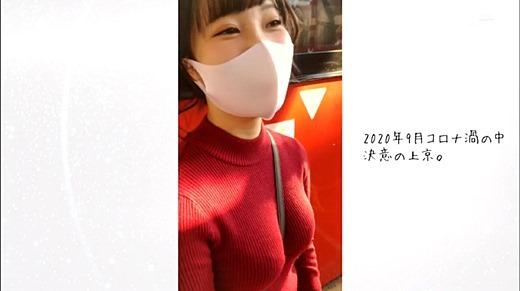 朝田ひまり 画像 23
