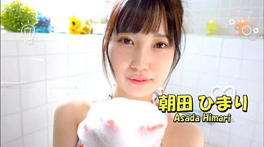 朝田ひまり 画像 55