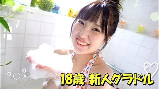 朝田ひまり 画像 57