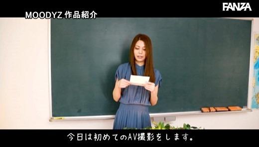 麻生マーガレット奈々美 画像 13