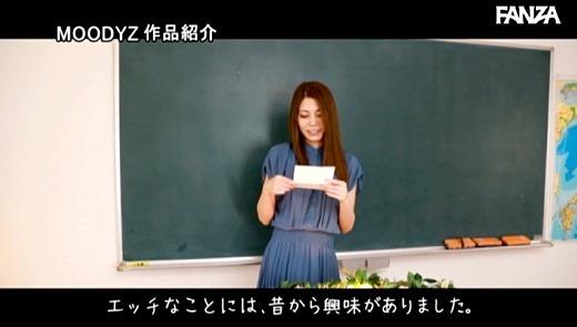 麻生マーガレット奈々美 画像 27