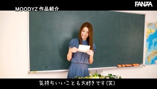 麻生マーガレット奈々美 画像 28