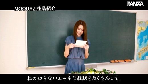 麻生マーガレット奈々美 画像 46