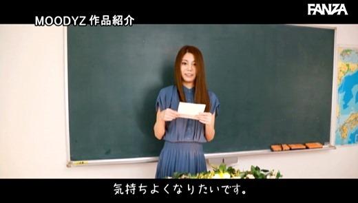 麻生マーガレット奈々美 画像 47