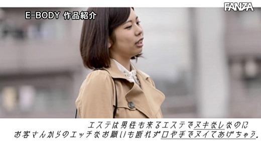 藤咲れおな 画像 19