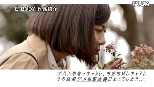 藤咲れおな 画像 27