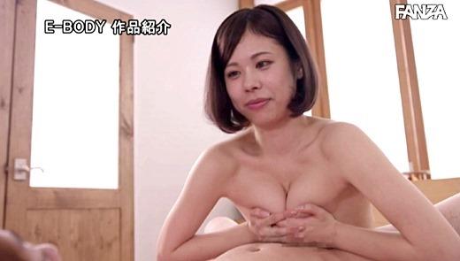 藤咲れおな 画像 51