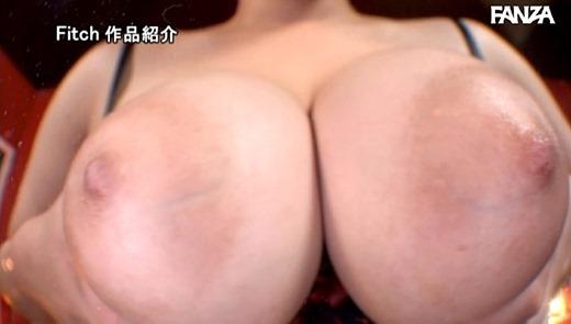 藤沢麗央 画像 16