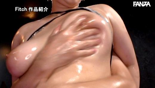 藤沢麗央 画像 50
