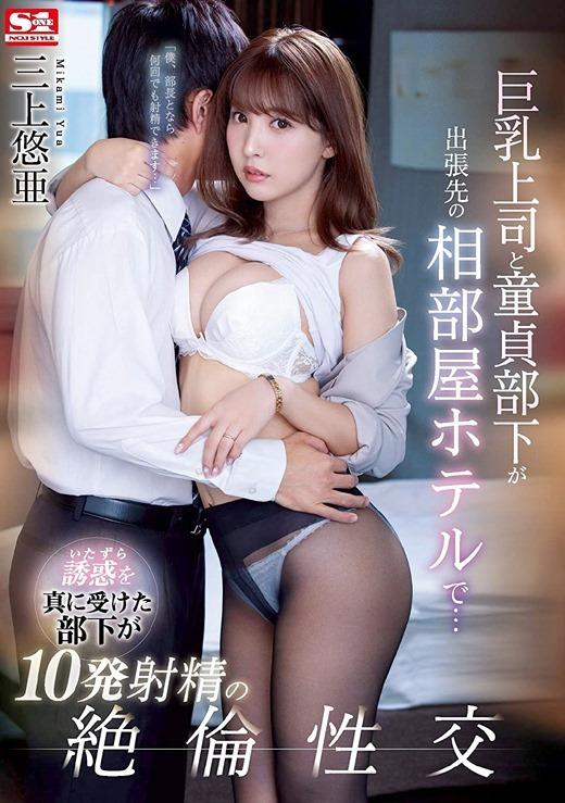 FANZA動画 福袋 15タイトル収録 S1