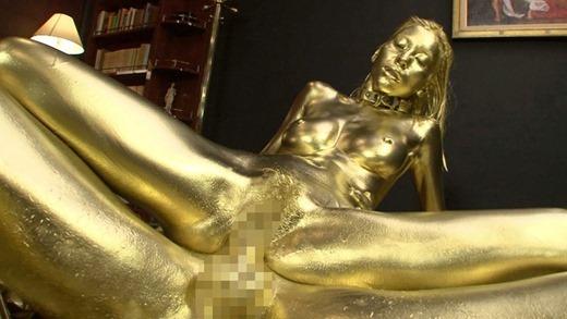 金粉セックス画像 38