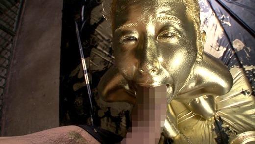 金粉セックス画像 61