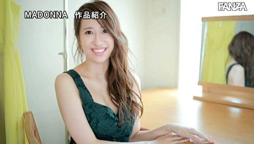 春明潤 画像 28