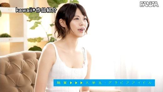 長谷川柚月 画像 16