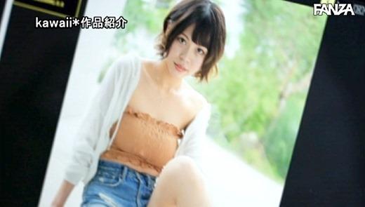 長谷川柚月 画像 21