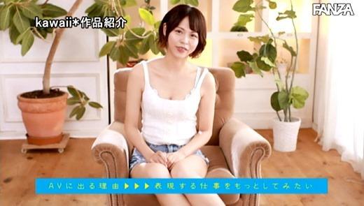 長谷川柚月 画像 29