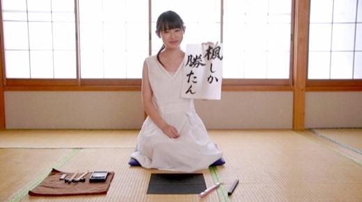 柊木楓 24