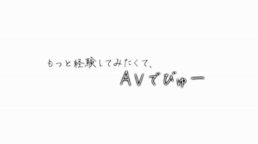 柊木楓 31