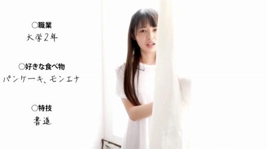 柊木楓 32