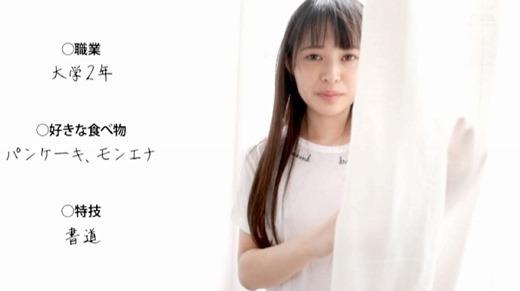 柊木楓 34