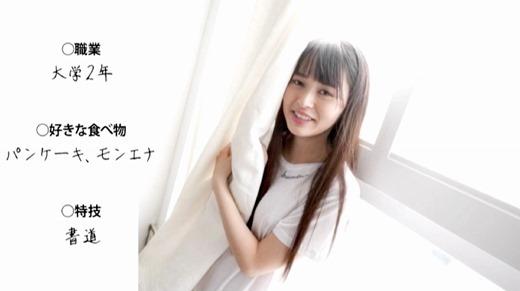 柊木楓 35