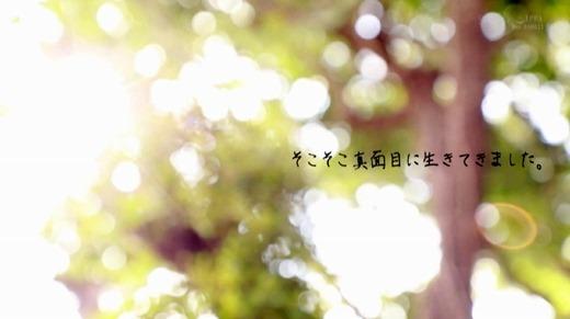 柊木楓 36