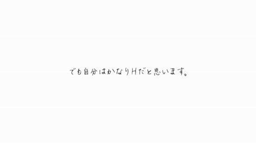 柊木楓 54