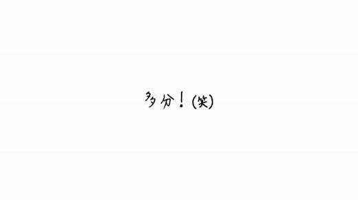 柊木楓 68
