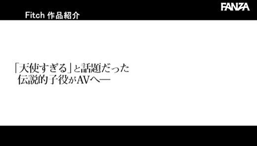 柊紗栄子 画像 15