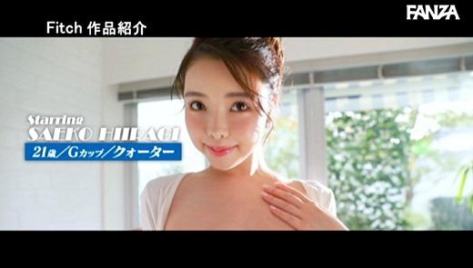 柊紗栄子 画像 17