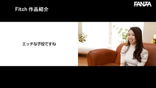 柊紗栄子 画像 20