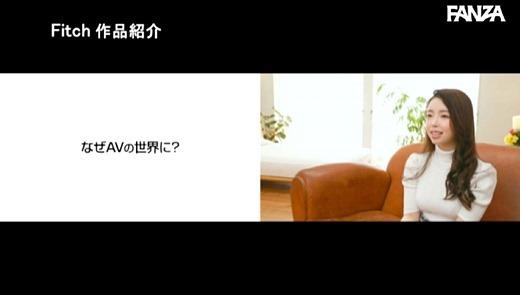 柊紗栄子 画像 25