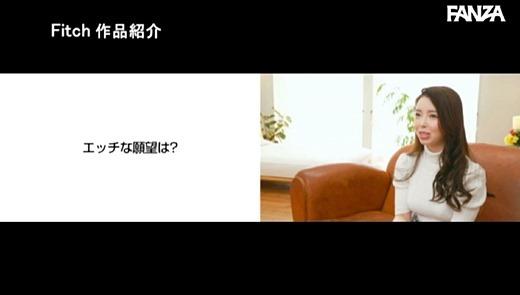 柊紗栄子 画像 39
