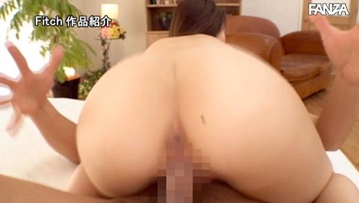 柊紗栄子 画像 45