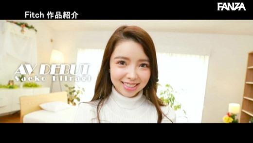 柊紗栄子 画像 48
