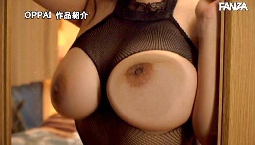 姫咲はな 画像 62