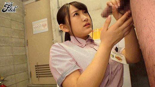 姫咲はな 画像 02