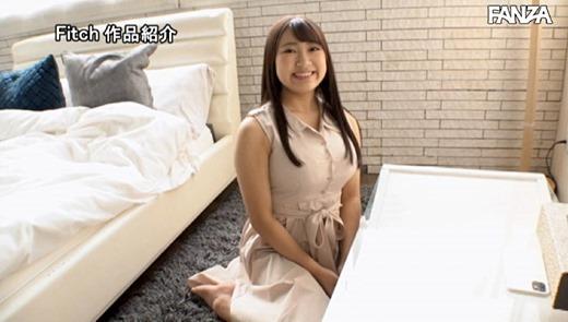 姫咲はな 画像 14